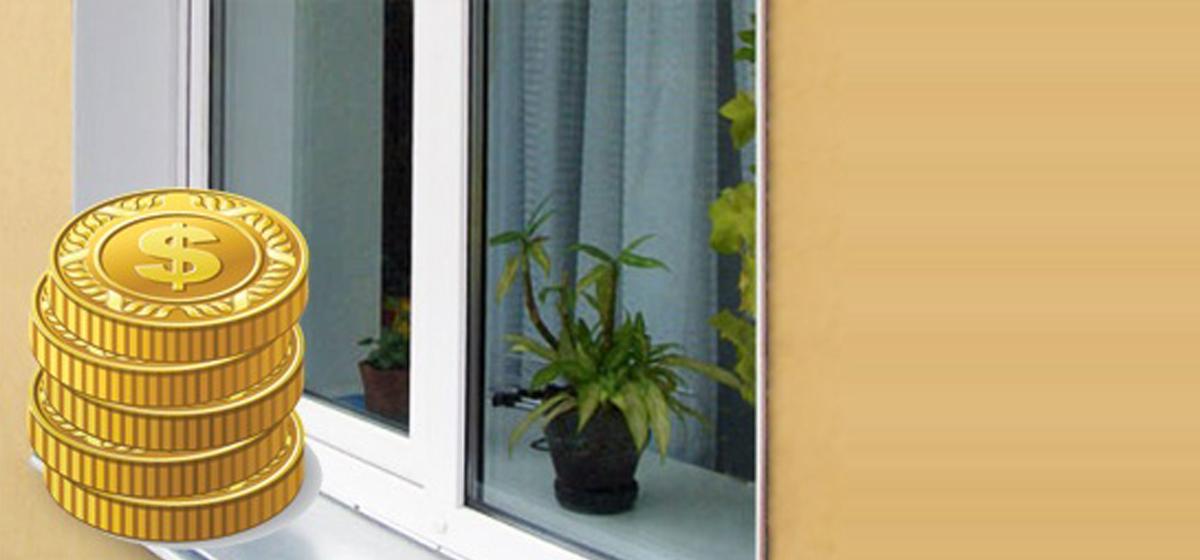 Как не попасть на деньги, выбирая ПВХ-окна в Барановичах*