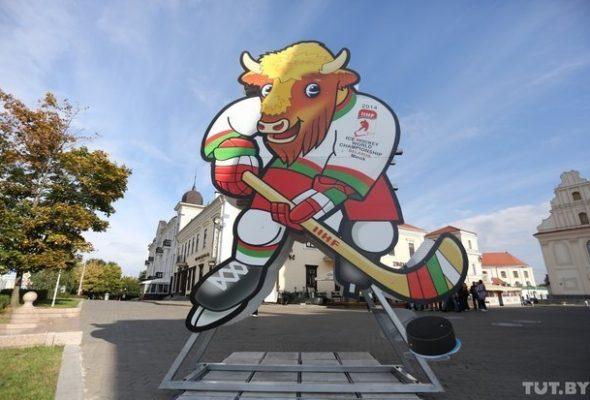 Минск и Рига в 2021 году примут чемпионат мира по хоккею