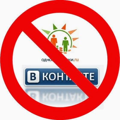 В Украине заблокируют доступ к «ВКонтакте», «Одноклассникам» и «Яндексу»