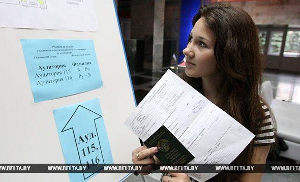 В пятницу, 16 июня, в Беларуси абитуриенты сдают ЦТ по обществоведению