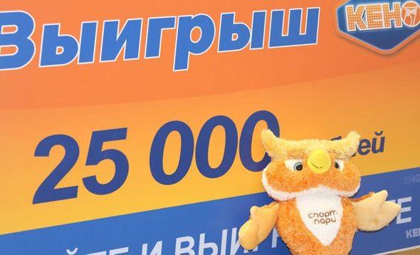 Жительница Барановичей выиграла в лотерею 25 000 рублей