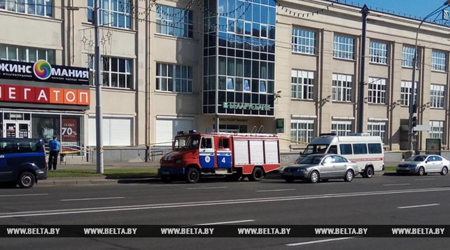 Неизвестный сообщил в милицию о том, что в центре Минска заминирован банк