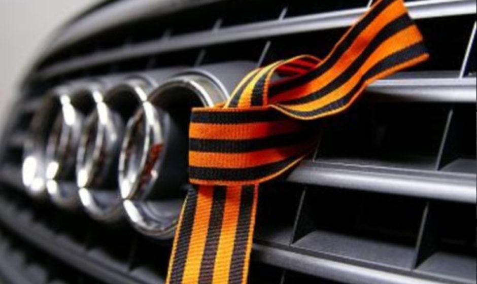 В Светлогорске неизвестный режет колеса в автомобилях с георгиевскими ленточками