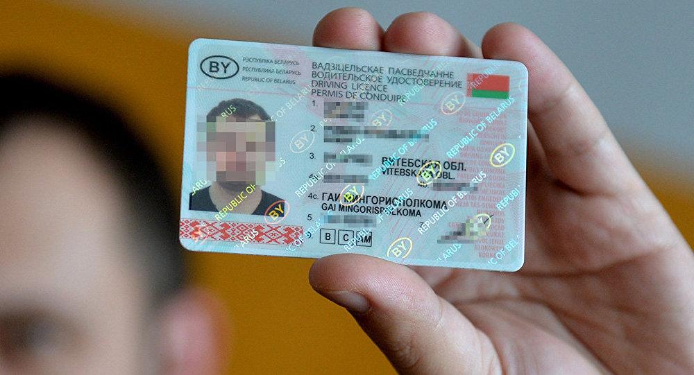 Житель Ганцевичского района десять лет ездил по поддельным правам и не знал этого