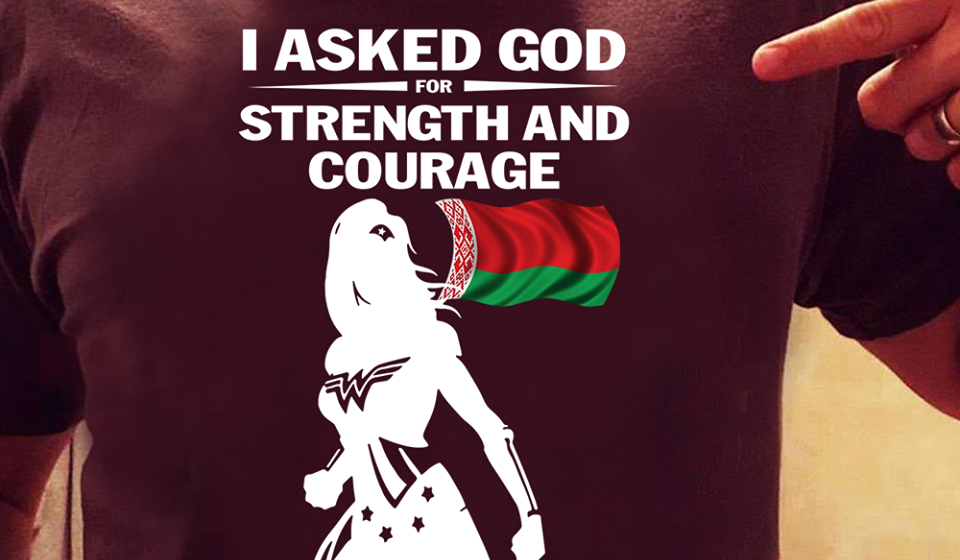 Фотофакт. В Европе продают майки с надписью: «Я попросил Бога о силе и мужестве, и он послал мне мою жену-белоруску»