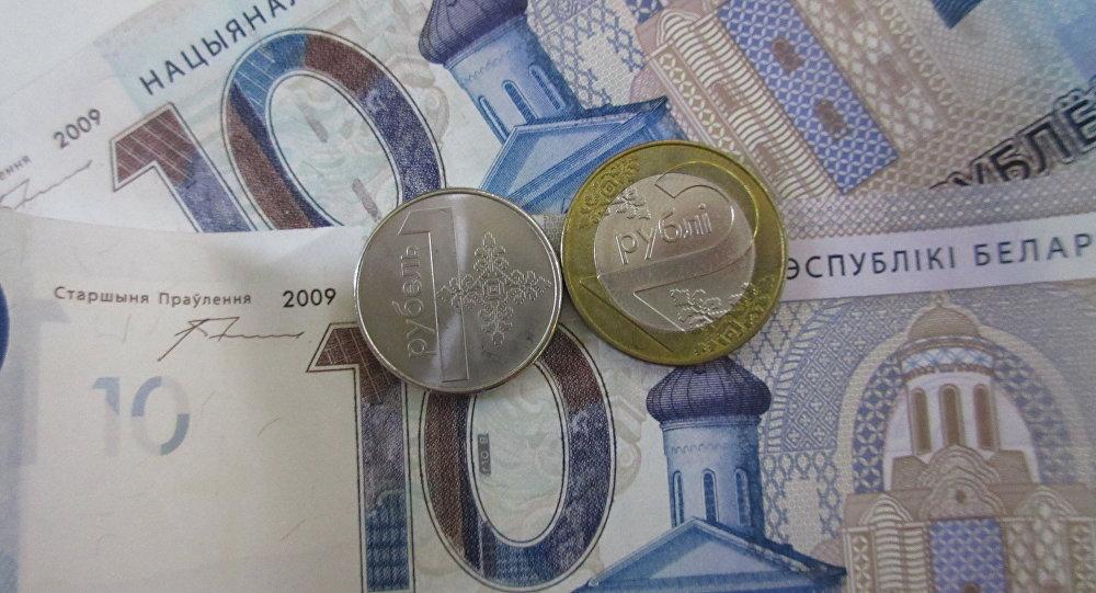 Как изменилась зарплата в Барановичах с начала года: мнения людей