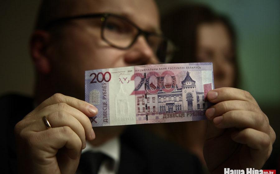 Белорусские банкноты разработали гаишники? Объясняем почему