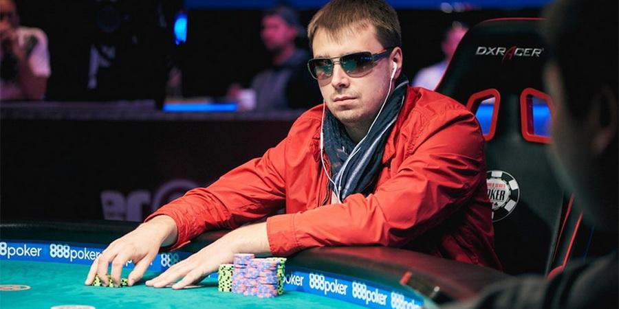 Белорус выиграл в покерном турнире серии WSOP 676 тысяч долларов