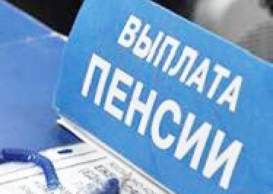 В Пинске мужчина шесть лет незаконно получал две пенсии — военную и по возрасту