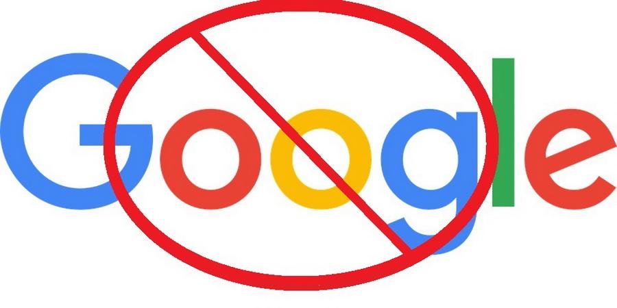 Роскомнадзор внес Google в реестр запрещенной информации