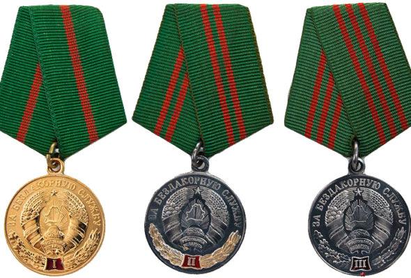 Медалями «За безупречную службу» наградили барановичских милиционеров и военнослужащих в/ч 7404