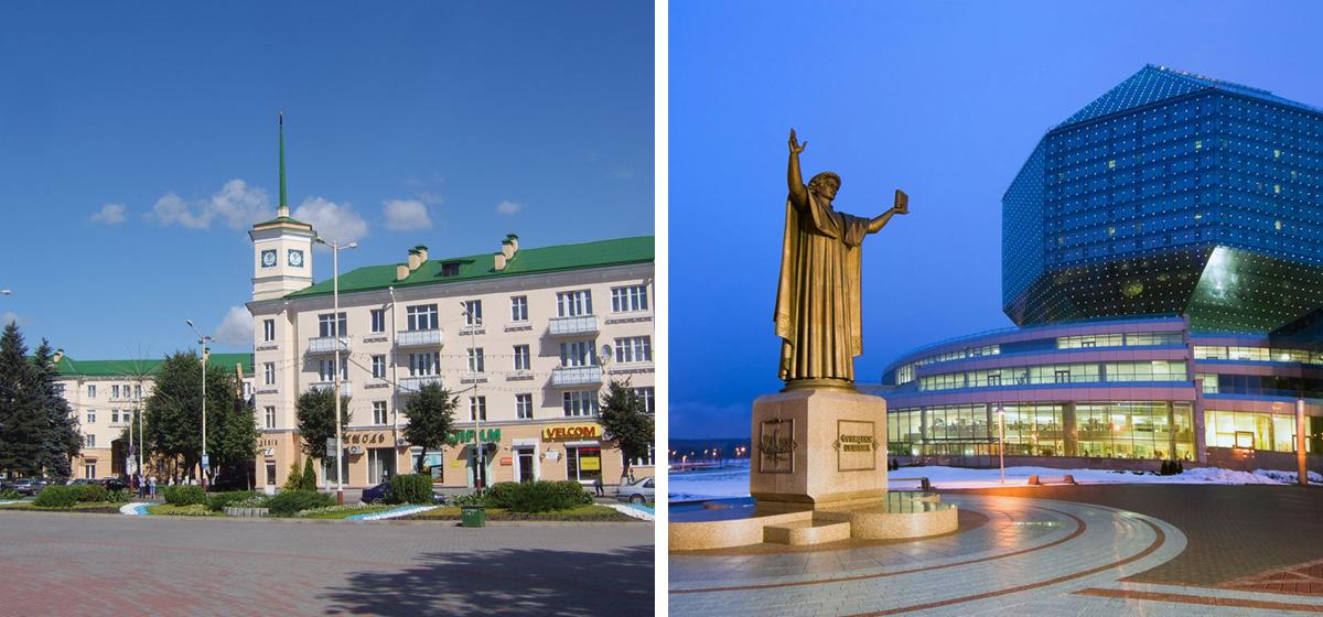 Барановичи или Минск – в чем наш город уступает столице и что у нас лучше