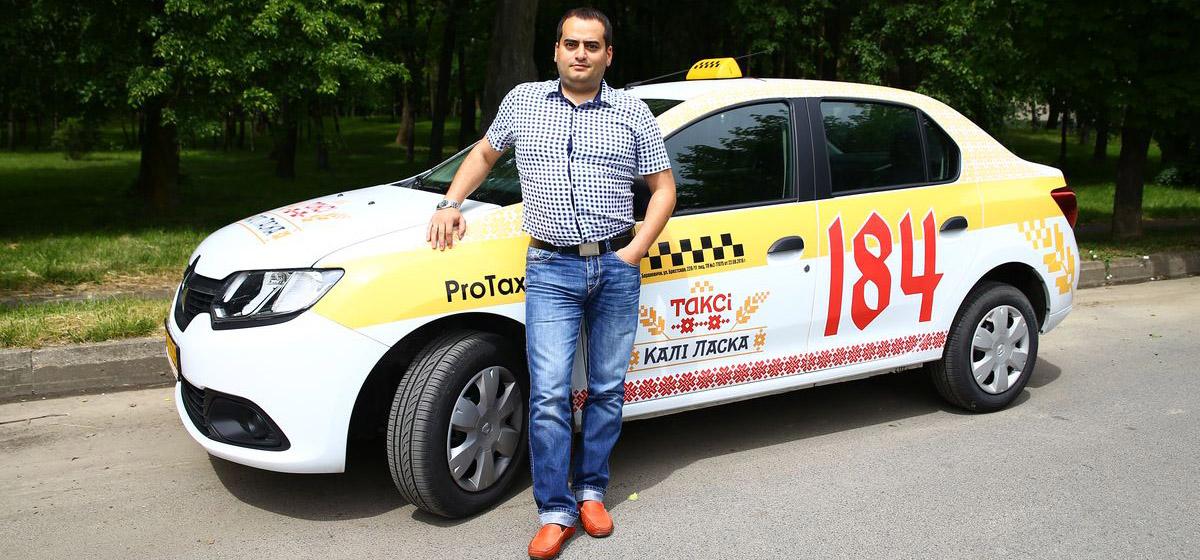 Такси в национальном орнаменте и с диспетчерами на белорусском языке появилось в Барановичах