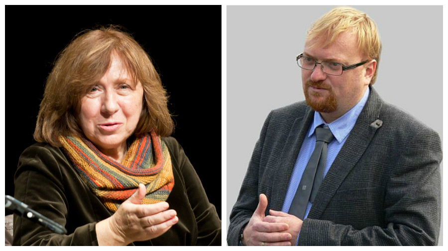 Скандальный российский депутат Милонов потребовал, чтобы у Алексиевич забрали Нобелевсую премию