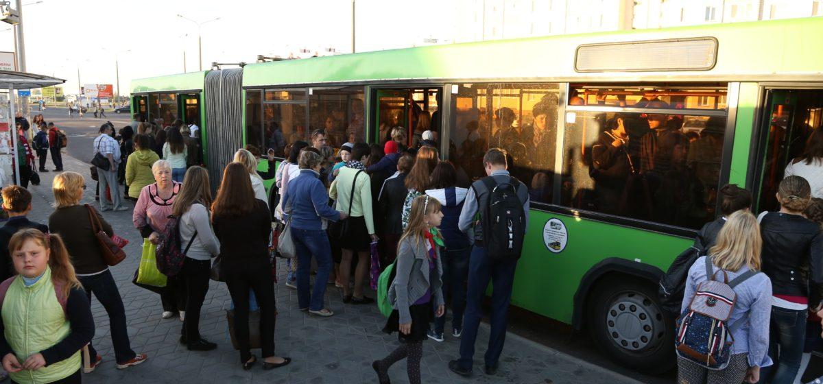До какого числа школьники могут ездить в автобусах по справке и может ли водитель проверить билеты в автобусе?