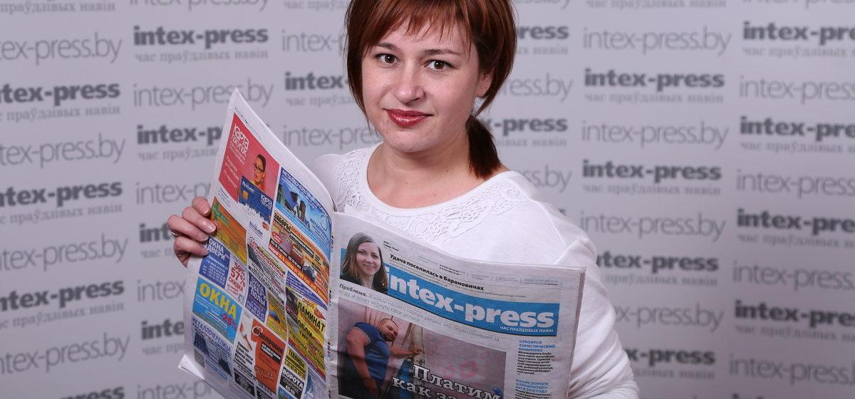 Получать газету Intex-press во втором полугодии 2017 года со скидкой до 30%? Это реально!*