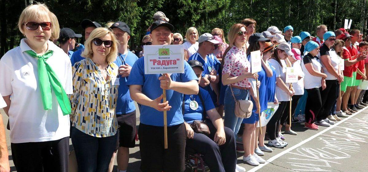 Спартакиада для людей с ограниченными возможностями прошла в Барановичском районе