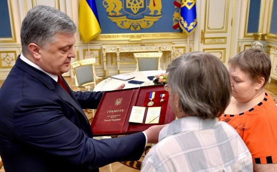 Президент Украины присвоил посмертно звание Героя Украины белорусу Михаилу Жизневскому