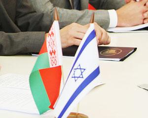 Посол Израиля приедет в Барановичи