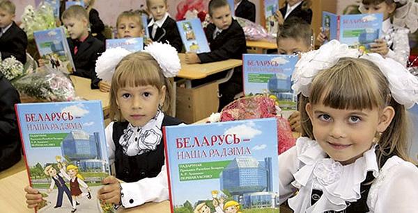 Баранавіцкія ўлады абмеркавалі з сябрамі ТБМ адкрыццё беларускамоўнага класа для першакласнікаў