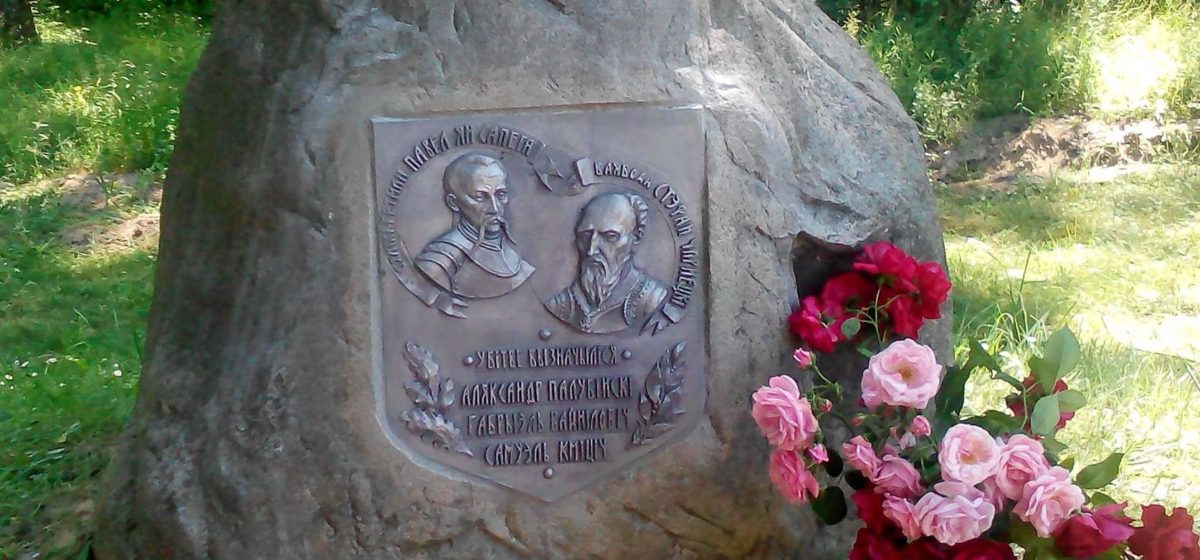 В среду, 28 июня, 357-ая годовщина битвы под Полонкой. Что мы знаем об этом сражении?