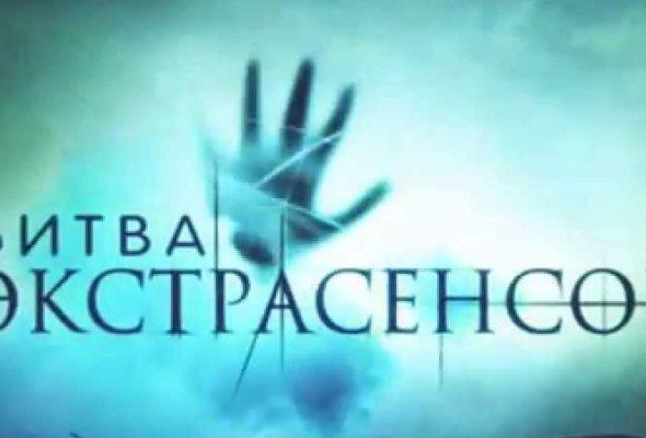 Участница «Битвы экстрасенсов» погибла, упав с шестого этажа в Москве