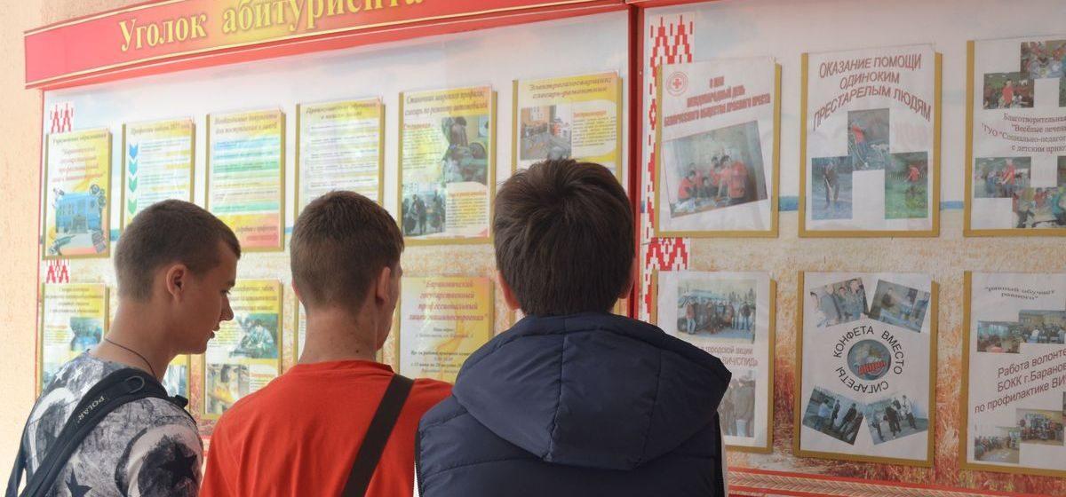 «Мне очень нравятся машины»: в Барановичском лицее машиностроения началась вступительная кампании