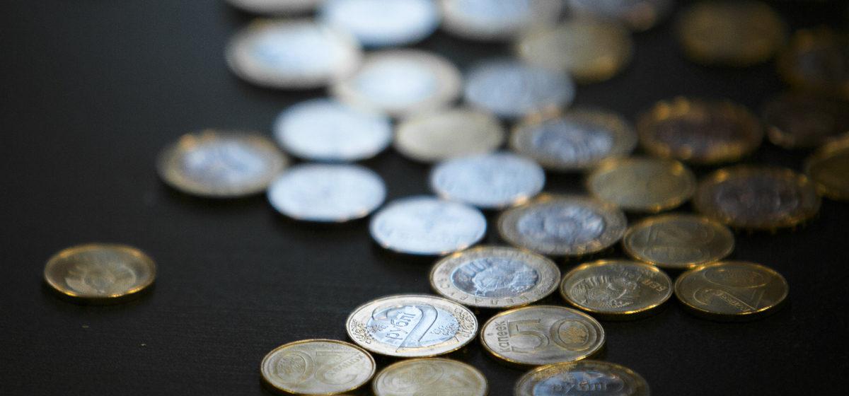 Беларусь продолжит выпускать монеты мелких номиналов