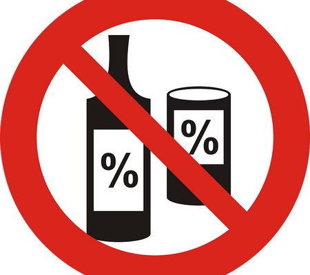 В Барановичах 9 июня ограничат продажу спиртного