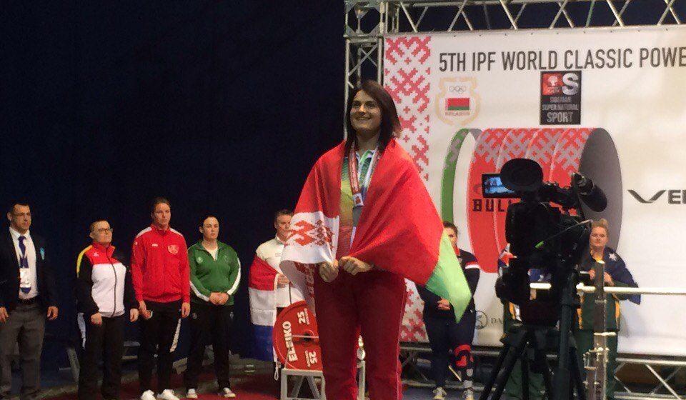 Барановичская спортсменка завоевала полный комплект медалей чемпионата мира по пауэрлифтингу