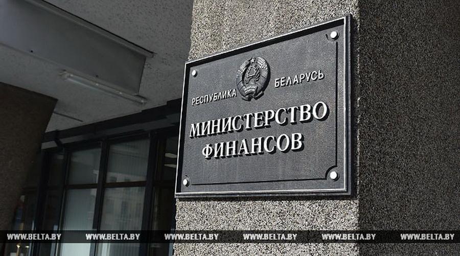 Внешний госдолг Беларуси с начала 2017 года увеличился на 14,2%