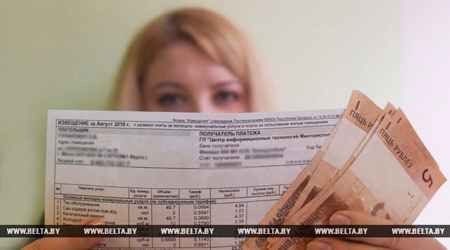 Комитет госконтроля придумал, как снизить себестоимость ЖКУ на 7,3%