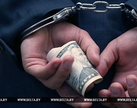 Экс-председатель Бобруйского горисполкома приговорен за взятки к восьми годам лишения свободы