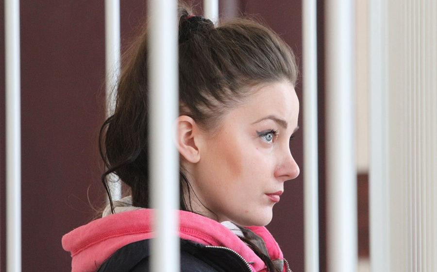 Белоруске, которую осудили на 12 лет за «полторы таблетки экстази», вынесли новый приговор