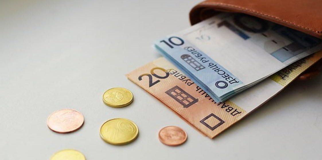 Как Барановичи выполняют план по зарплате
