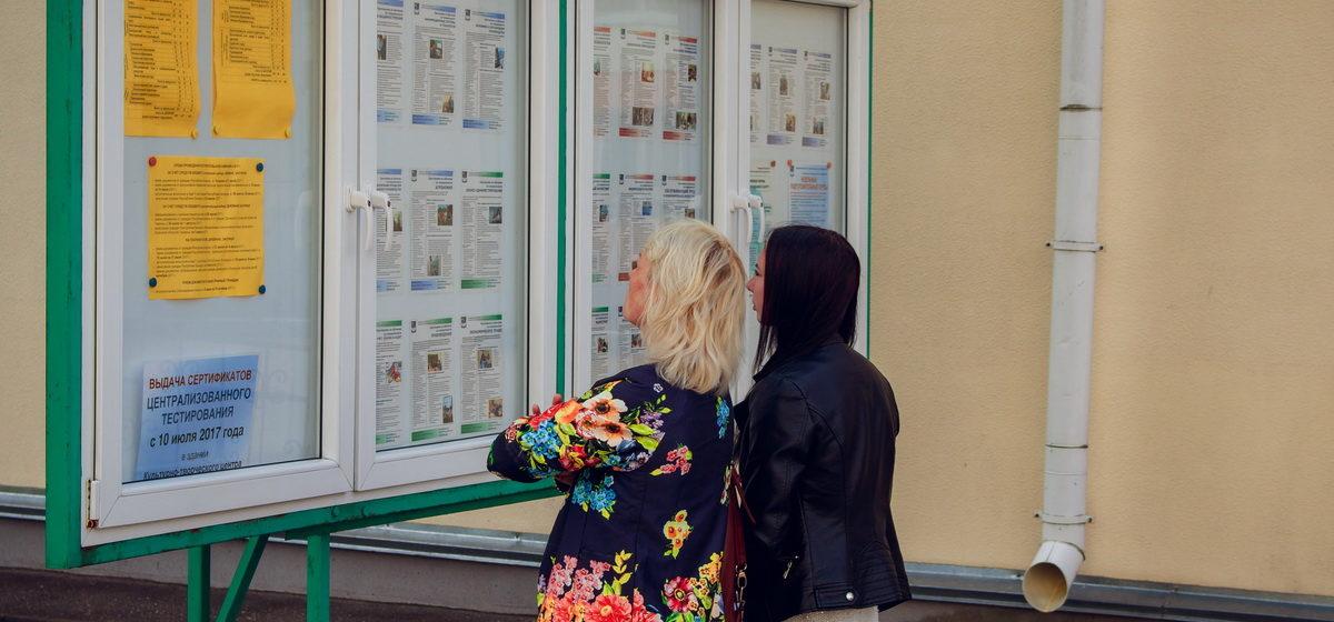 Будет ли недобор в Барановичском государственном университете?