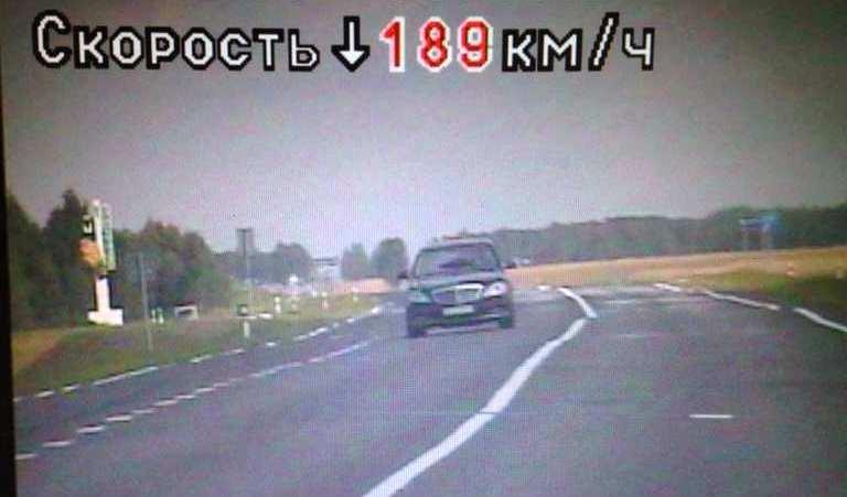 На Брестчине установлен антирекорд: Mercedes ехал со скоростью 189 км/ч
