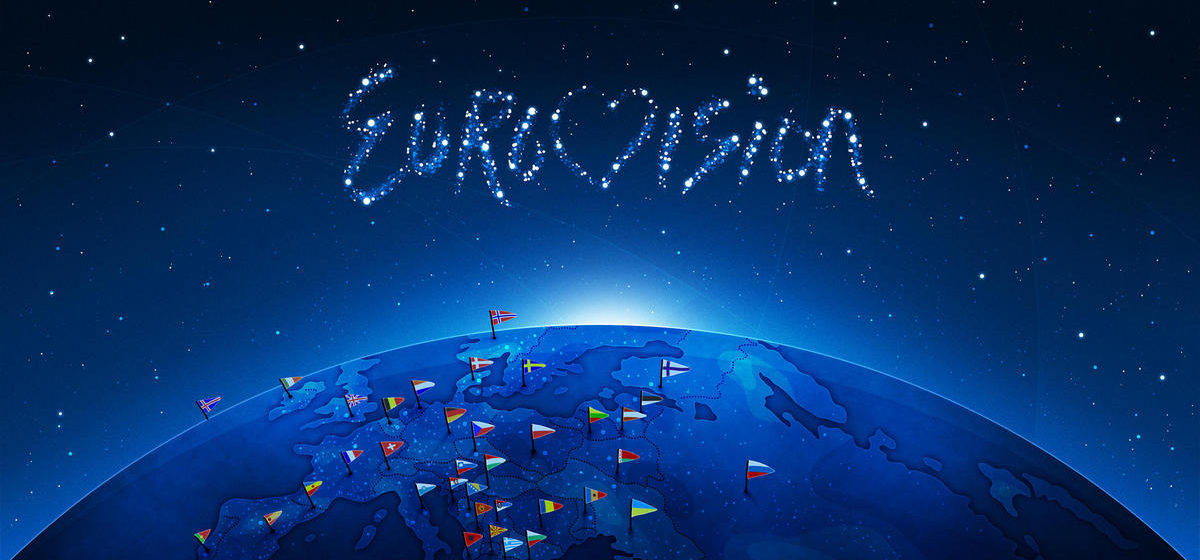 Стало известно, когда и в каком городе в 2018 году пройдет «Евровидение»