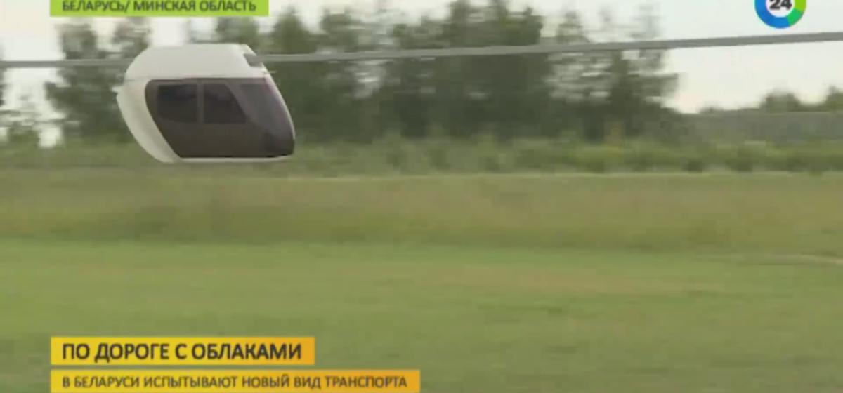 В Минской области проводят испытания автобусов, парящих над землей