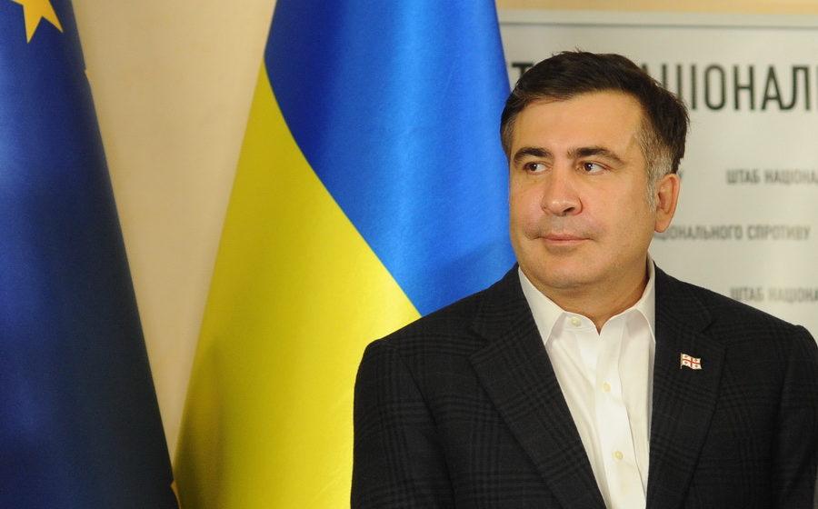 Михаила Саакашвили лишили украинского гражданства
