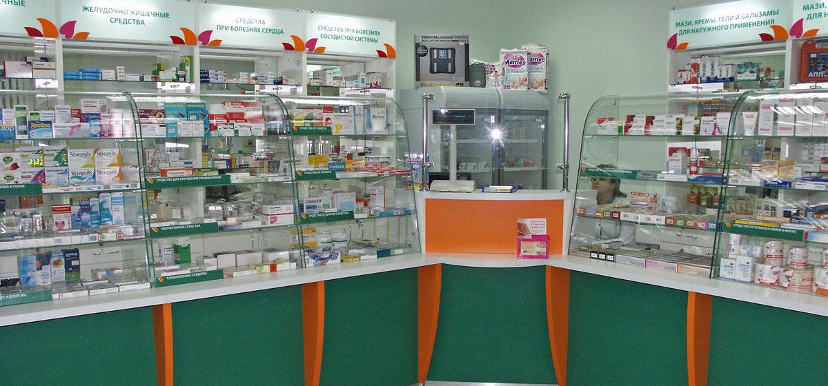 В Барановичах теперь можно забронировать лекарства через интернет