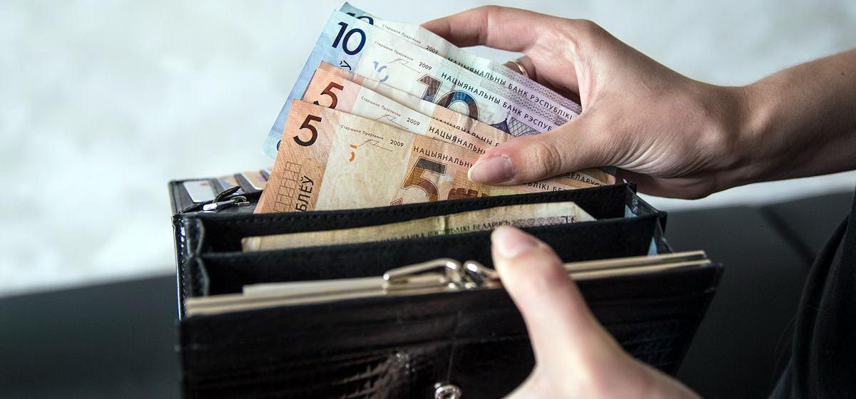 Когда в Барановичах средняя зарплата вырастет до $500