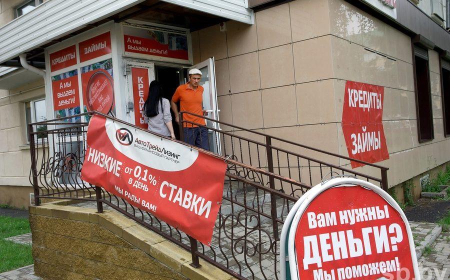 «Деньги даже безработным»  как в Барановичах выдают кредиты, пользуясь  финансовой безграмотностью 76d551ae804
