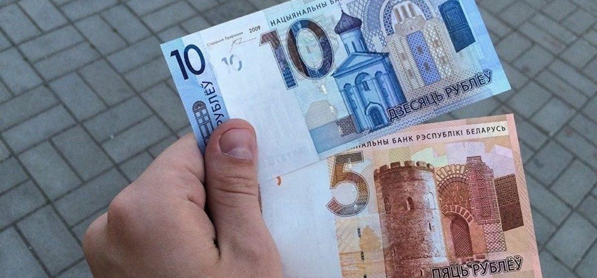 В Барановичах начали принимать заявления о возврате налога на тунеядство
