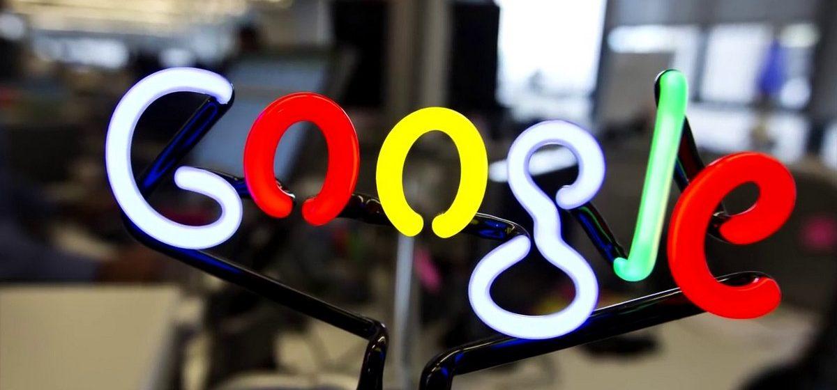 Google отказалась удалить с youtube три видеоролика по требованию белорусских властей