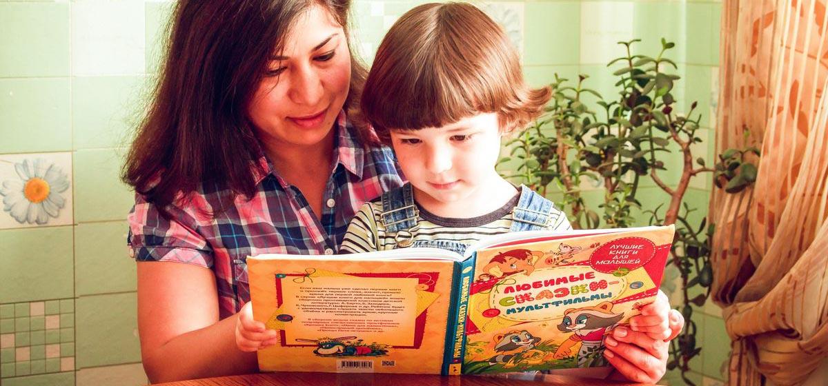 Как вырастить читающего ребенка?