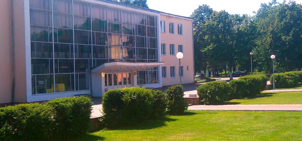 Барановичский ГДК готовится к реконструкции. Ищут проектировщика