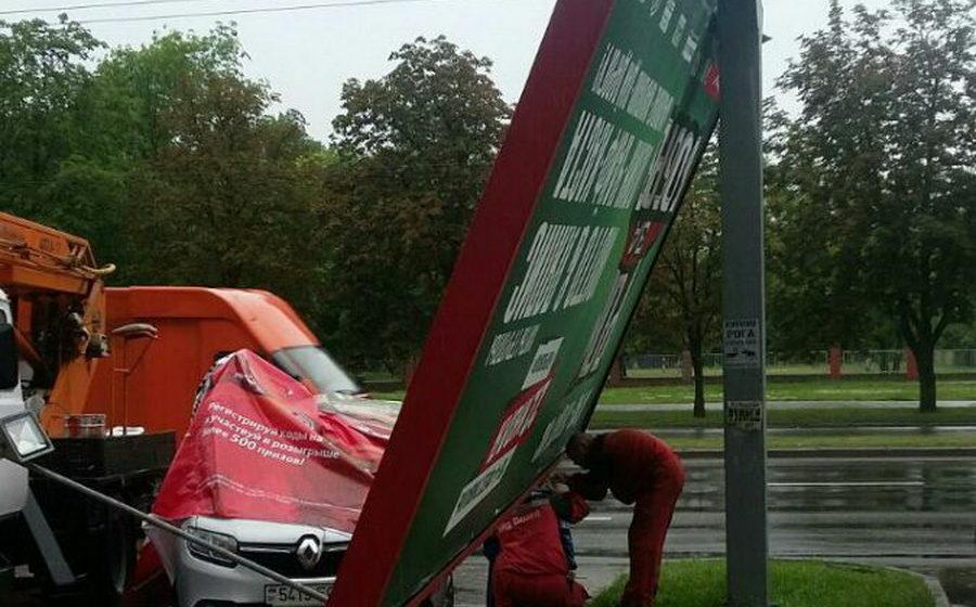 Фотофакт: в Минске рекламный щит упал на припаркованный рядом автомобиль