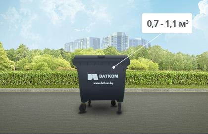 Услуги по вывозу отходов – гарантия чистоты