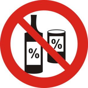 В Барановичах 8 июля ограничат продажу спиртного